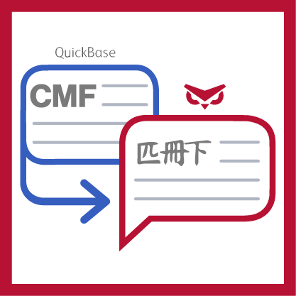 See detail page for MCF Translator